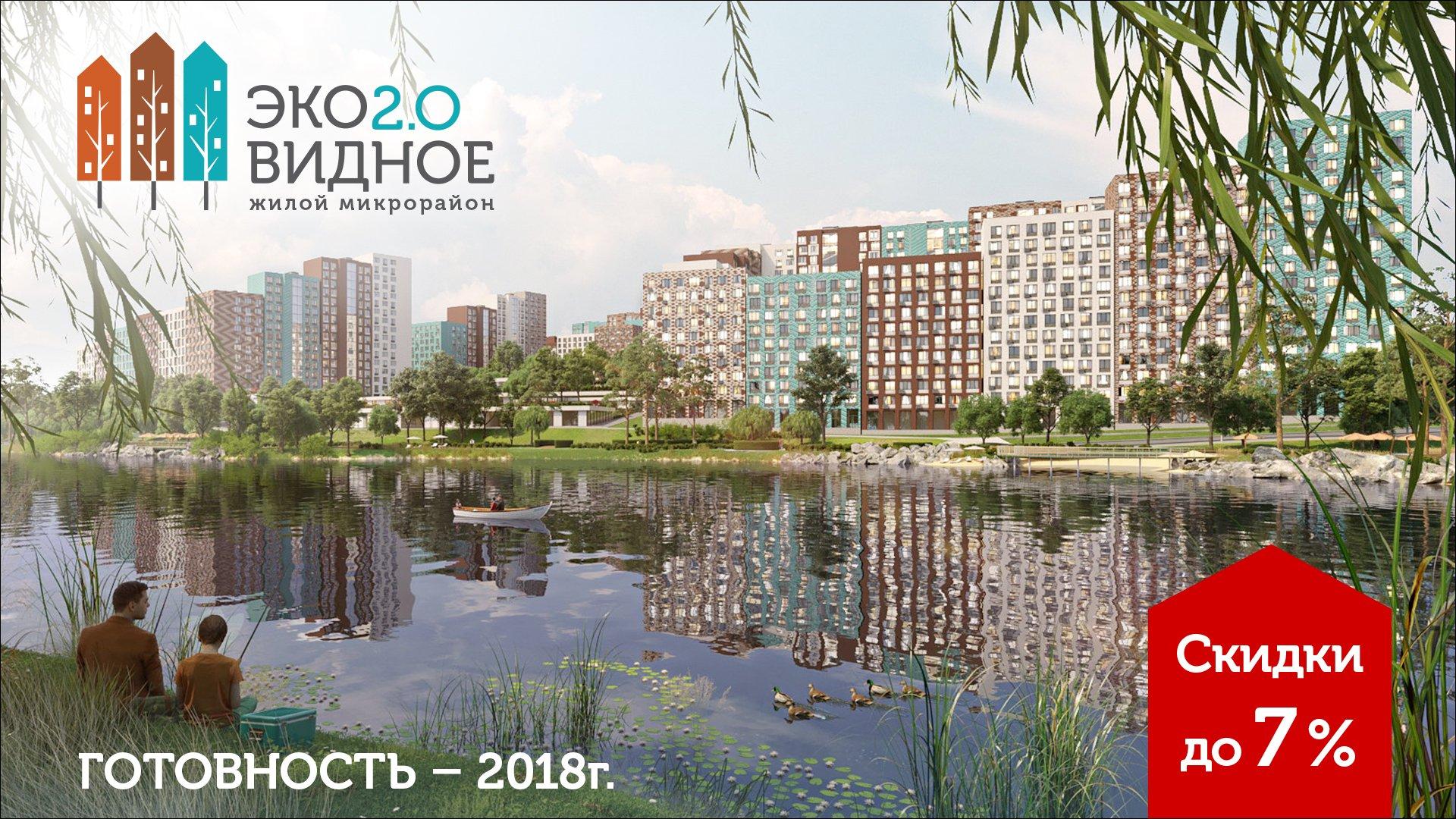 Череповецкий металлургический комбинат: стальной гигант размером с город (56 фото)