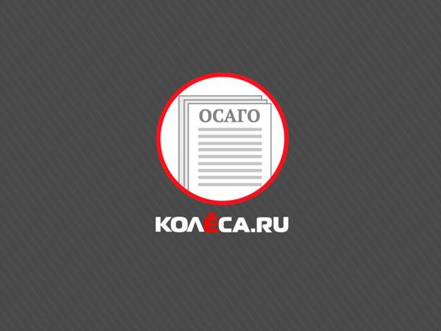 Защита прав потребителей в омске адрес