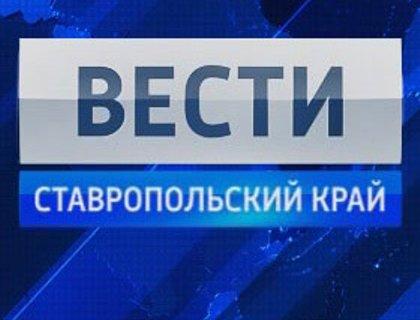 Новости за 4 июля россия 1